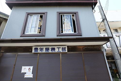DPP_00005