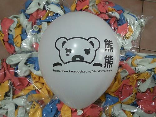 豆豆氣球, 客製化廣告印刷氣球, 熊熊