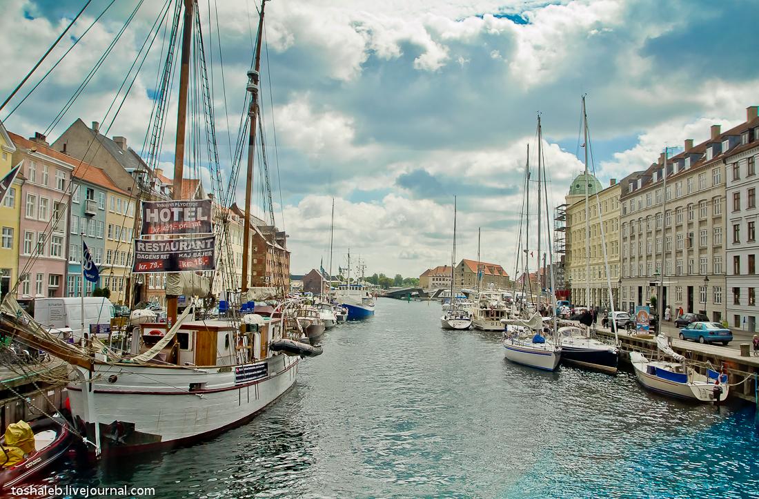 Копенгаген_2-6
