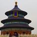 Beijing Mar 2013-50