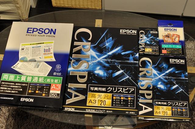 EPSON Colorio EP-976A3_003