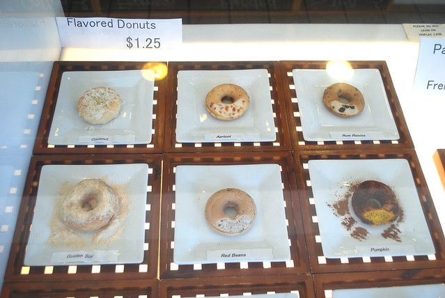 Beach City Donut selection