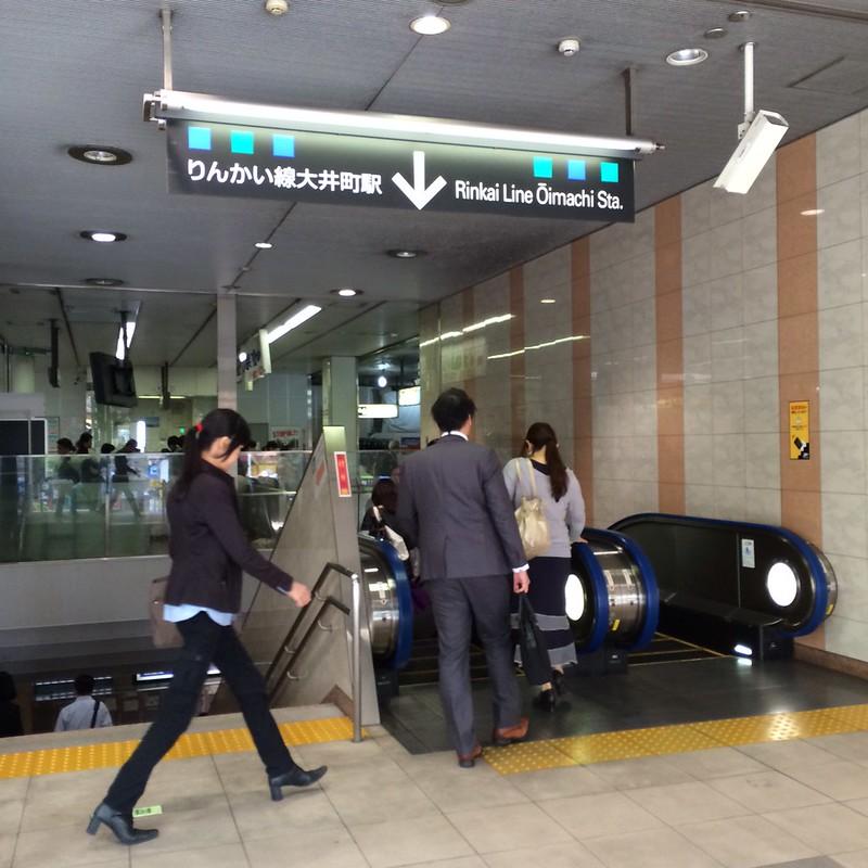 りんかい線大井町駅へ by haruhiko_iyota
