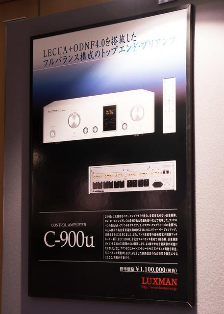 2013TIOS-38