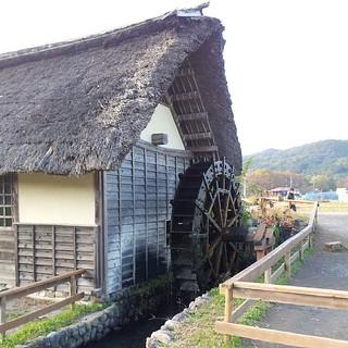 水車小屋。