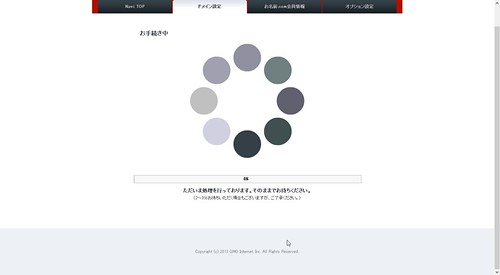 Appsb