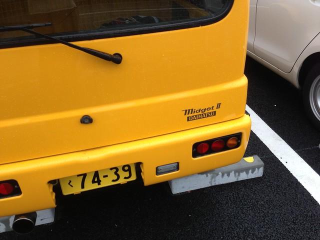 Midget II - daihatsu