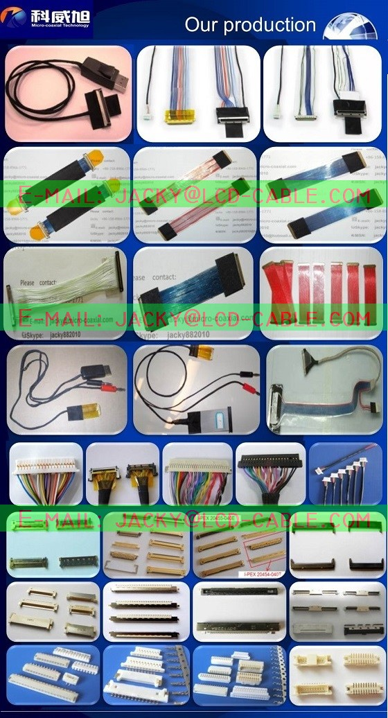 eDP cable,IPEX LVDS cable,LVDS cable,LCD cable, LCD Ribbon cable,http://www.lcd-cable.com/