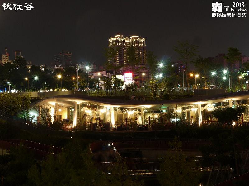 11268347703 f34279289d b - 秋紅谷廣場,獨特的下凹式生態景觀公園,台中新一代的熱門景點。