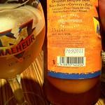ベルギービール大好き!! マルール10 Malheur 10@麦潤