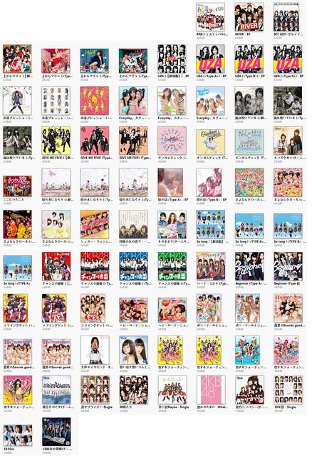 snsd discography m4a