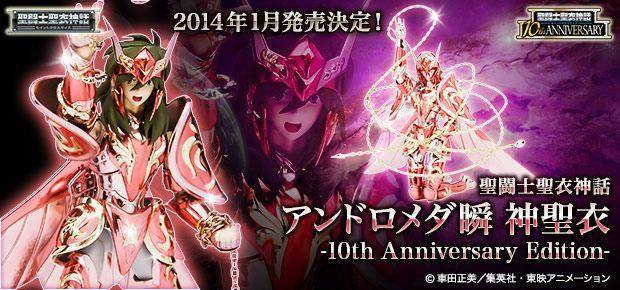 [Imagens] Saint Cloth Myth - Shun de Andrômeda Kamui 10th Anniversary Edition 12169143856_ac8b8440db_o