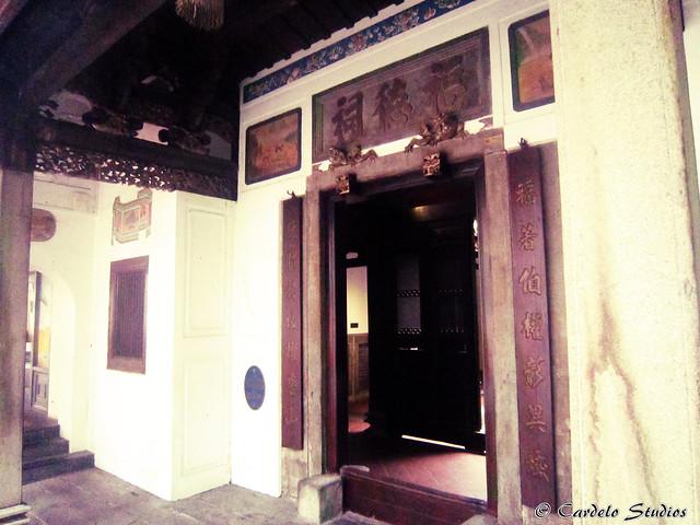 Fuk Tak Chi Museum 02