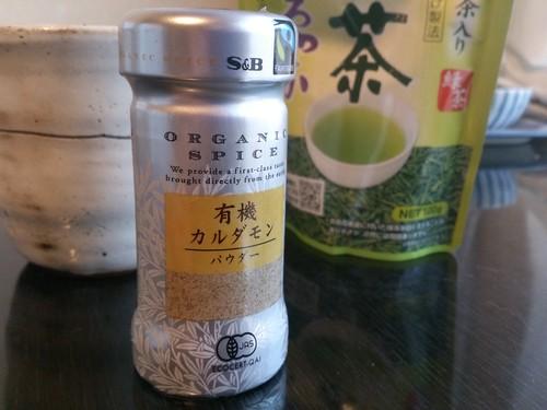 カルダモン入りの緑茶が美味しいよ!
