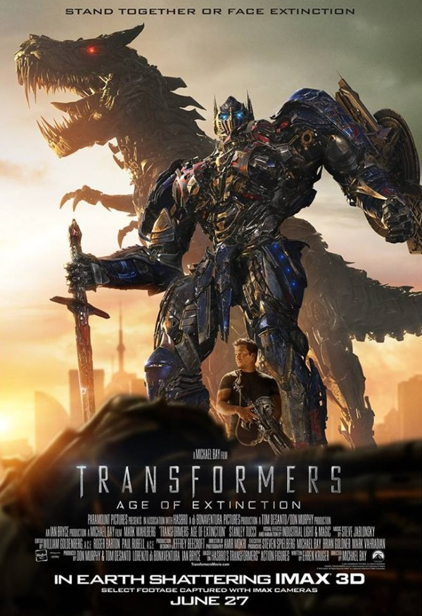 變形金剛麥可·貝爆炸電影爽片變形金剛4:絕跡重生Transformers變形4人2人2的插画星球People2劇透續集既視感變硬金剛