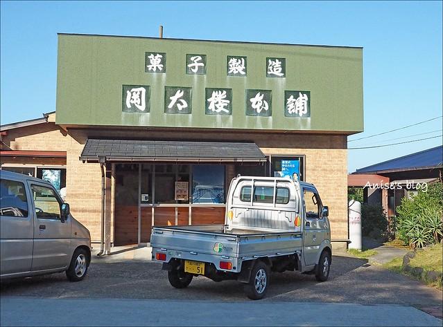 三宅島_067