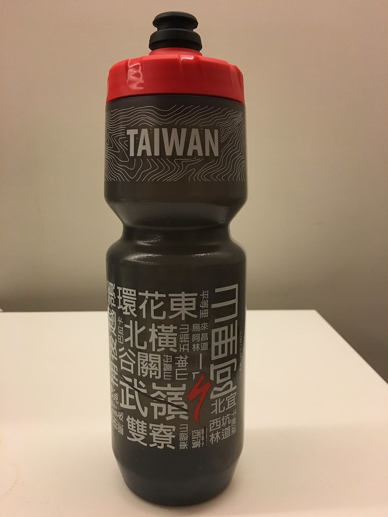 Specialized Taiwan routes bottle
