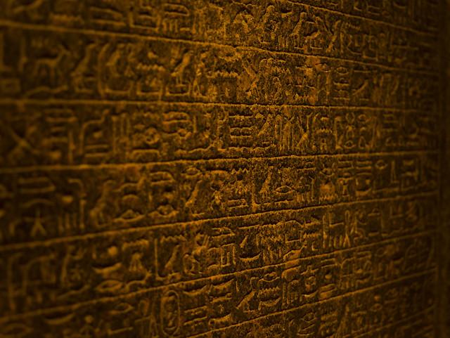 Egyptian Writings