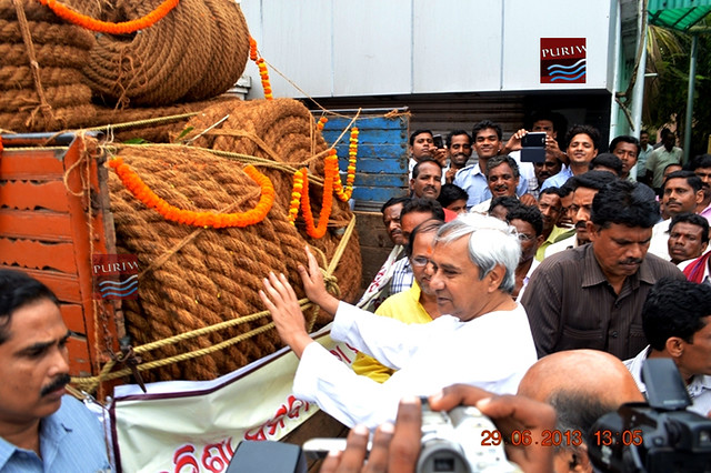 Atfter touched by Chief Minister Mr Nabin Pattnaik Ratha Daudi