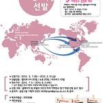 2013 광주교대 어학연수