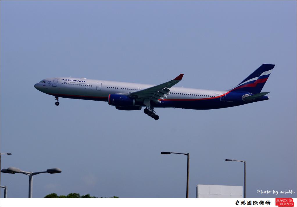 Aeroflot - Russian Airlines VQ-BEL-002