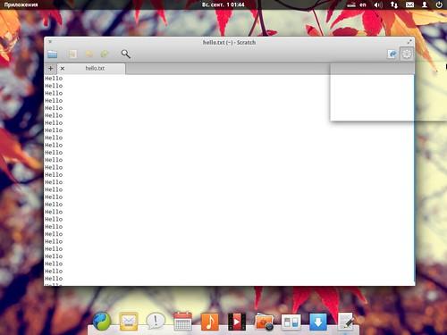 elementary OS тормозит
