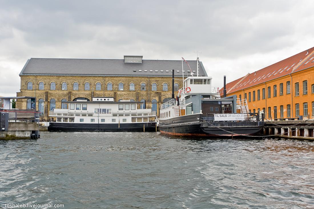 Копенгаген_3-24