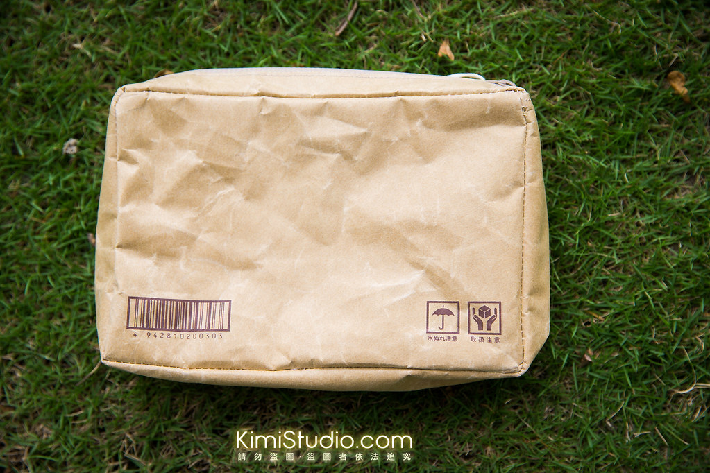 Danboard bag-003