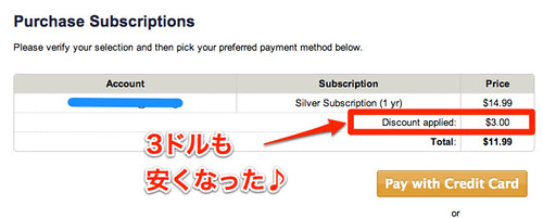 Toodledo : Purchase Subscriptions