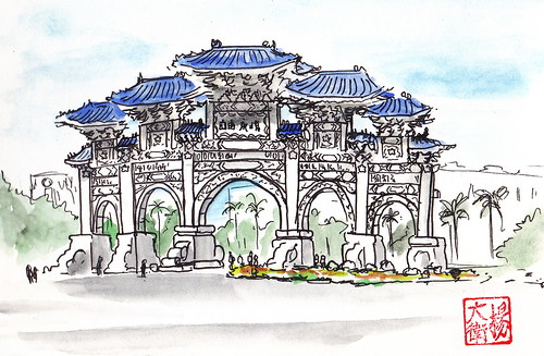 Chiang Kai Shek Park, Taipei by david.jack
