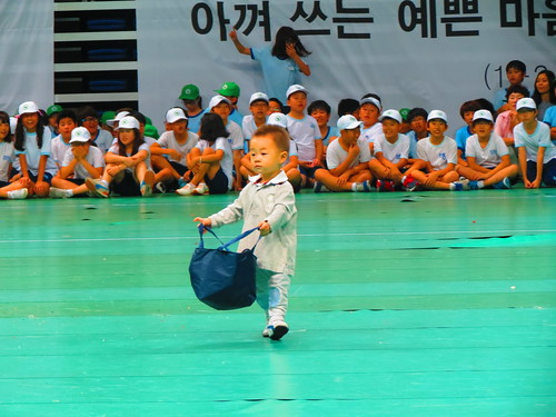 Namsung Elementary School Sports Day