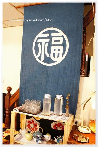 茶寮侘助 (14)