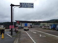 Ogi ferry port parking