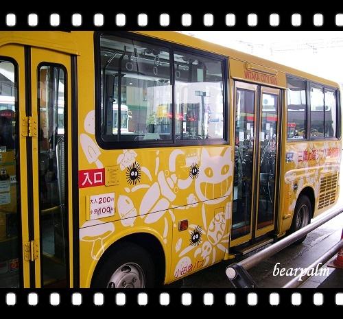 【東京橫濱Day4-1】三鷹:吉卜力美術館