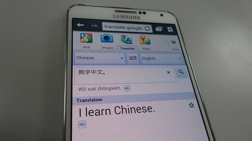 Google Translate with Galaxy Note 3