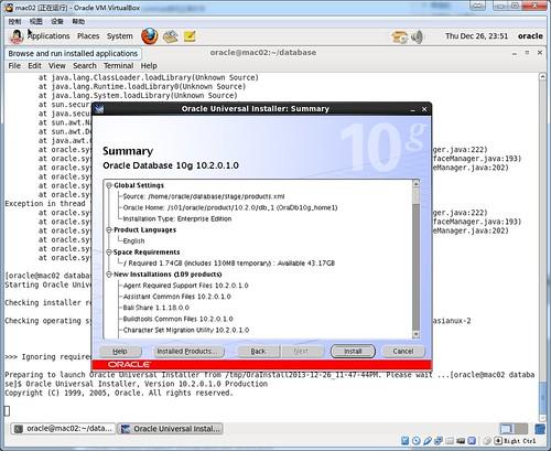 install 10.2.0.1 10gR2 7