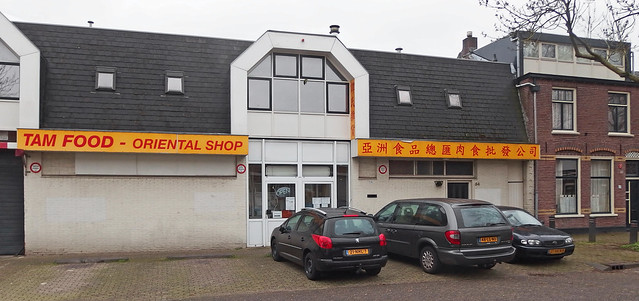 Chinese Supermarkt Tam Food in Tilburg