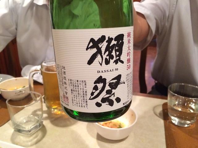 """Sake """"DASSAI 50"""""""