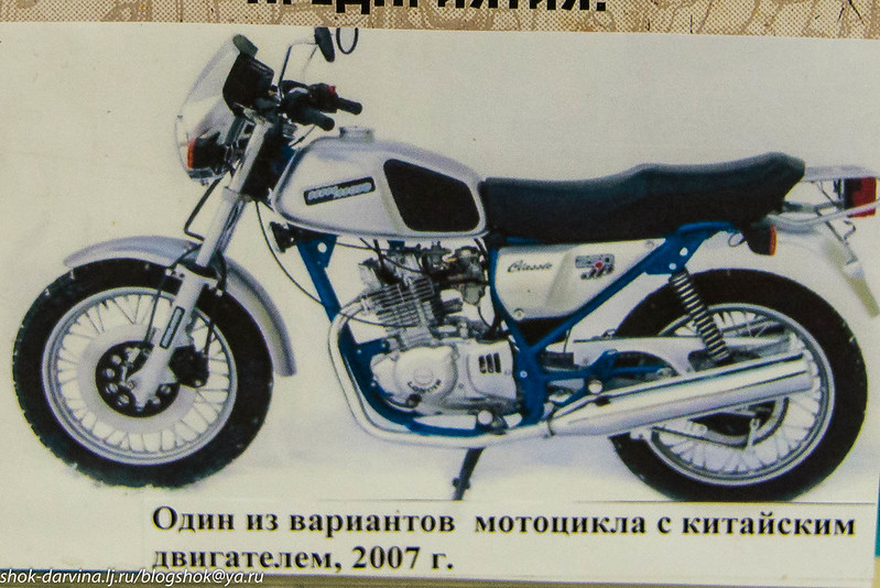 Ижевск-33