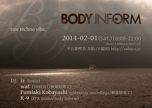 Body Inform 2014-02-01 web flyer