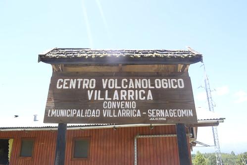 Centro volcanologico Villarica