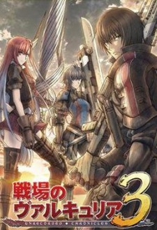 Senjou no Valkyria 3: Tagatame no Juusou OVA [BD] - Valkyria Chronicles: Unrecorded Chronicles OVA [BluRay Disc]