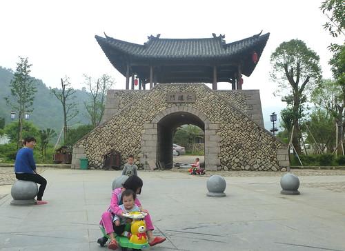 Zhejiang-Yantoucun (109)