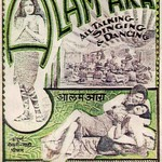 "Poster from 'Alam Ara' (""Jewel of the World"") 1931"