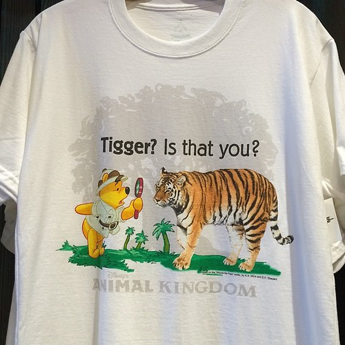 Tigger? Is that you?