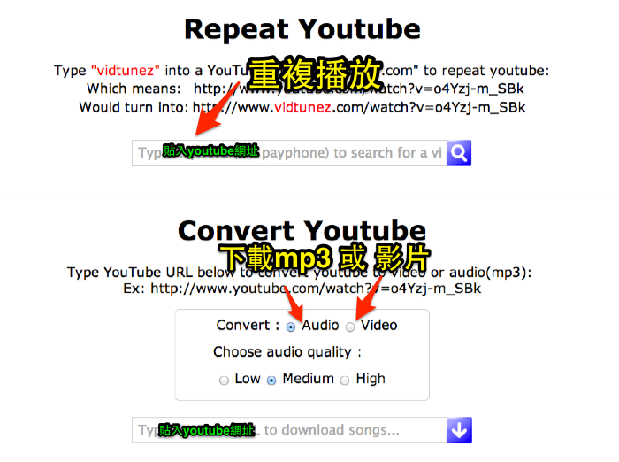 Repeat_convert_youtube_to_video_audio_mp3_Free_online_audio_editor