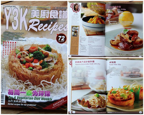 Y3K Issue72