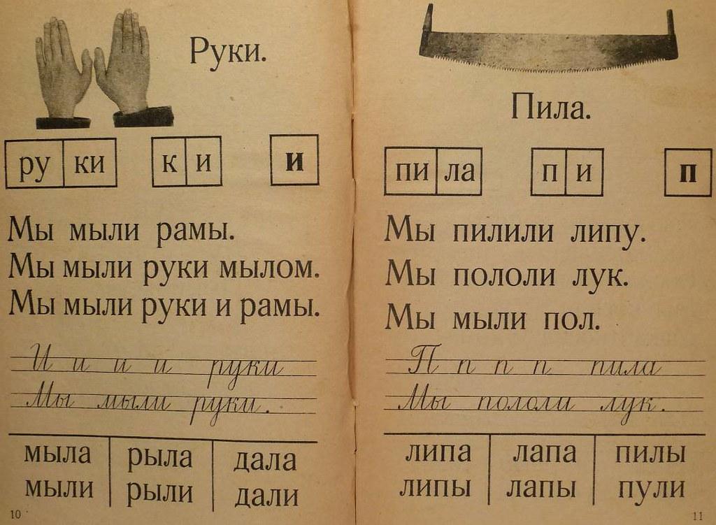 Podręczniki – ważny element zajęć lekcyjnych