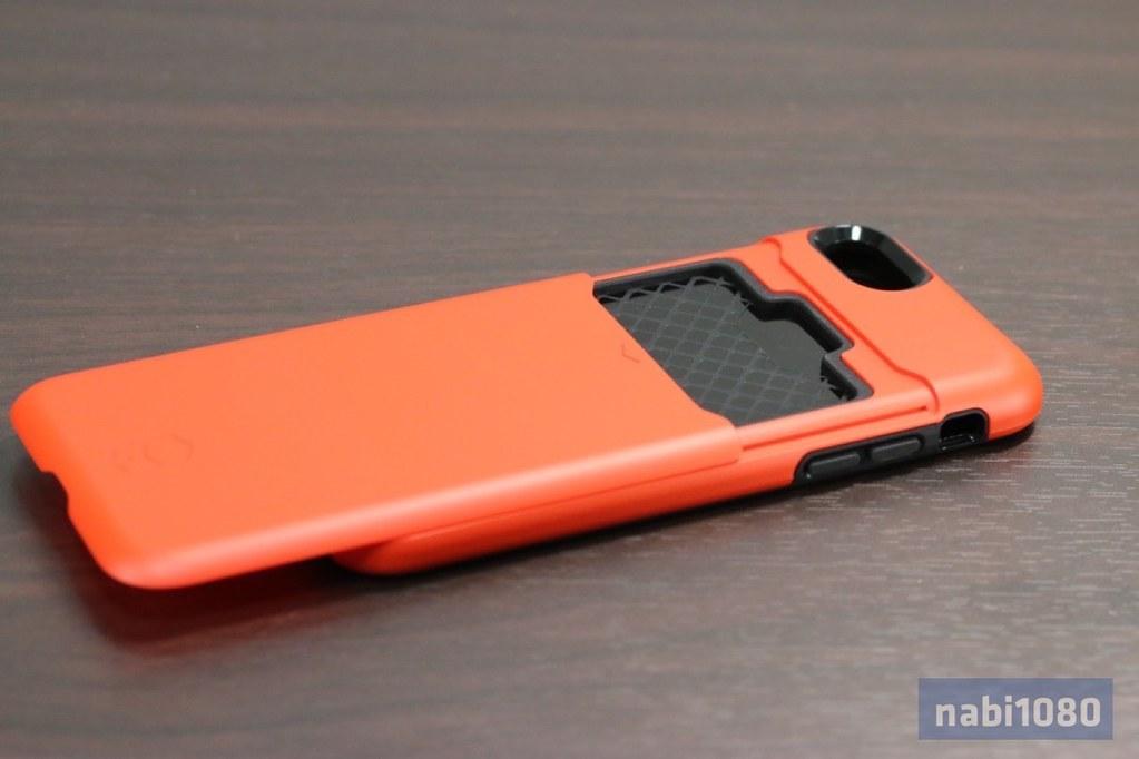 LEVEL Case iPhone 705