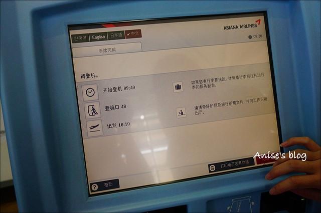 韓亞航空003
